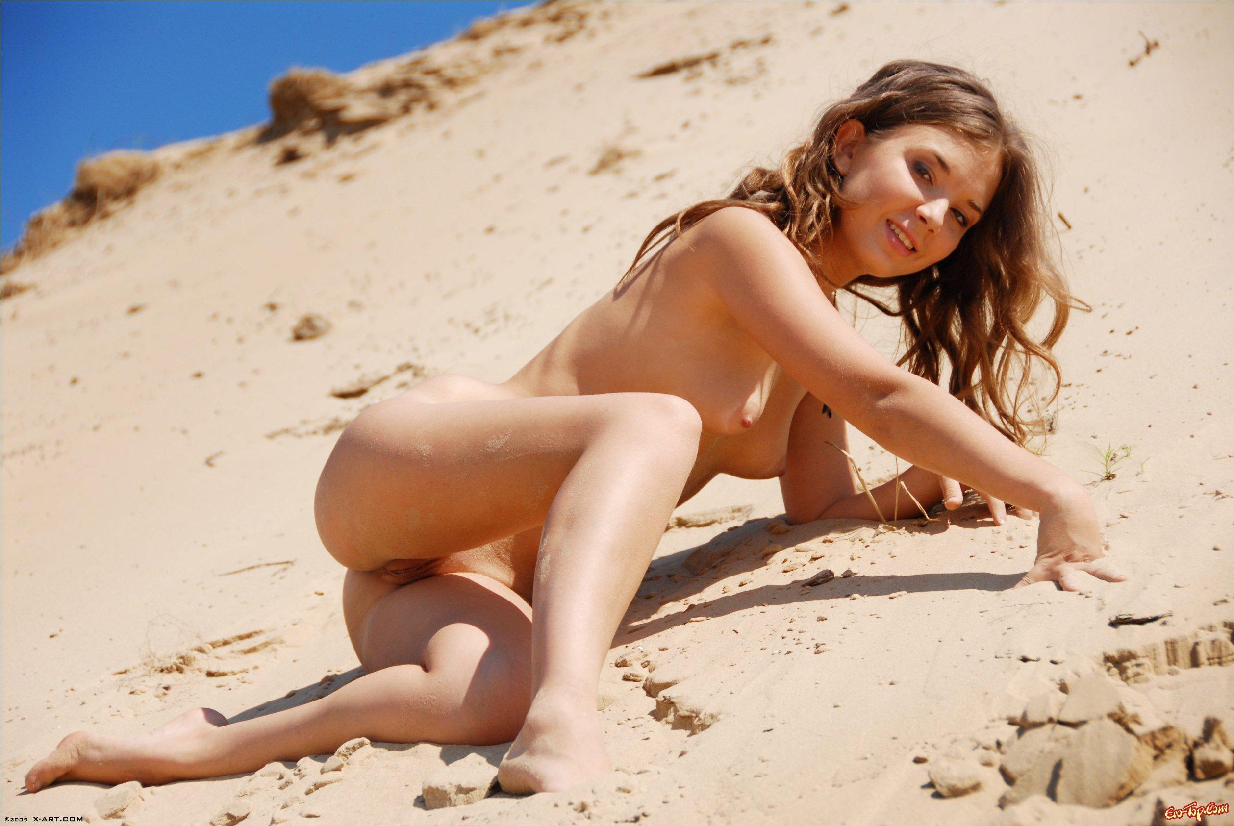 дикий пляж эротические фотки как
